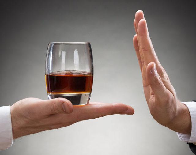 Новинки лечение алкоголизма